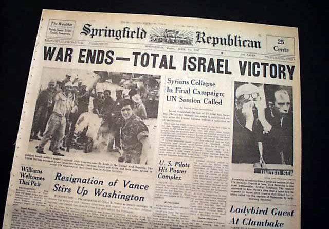 Izrael sprowokował wojnę sześciodniową w 1967!